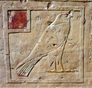 Resultado de imagen para ḥr sȝ (Sa) horus