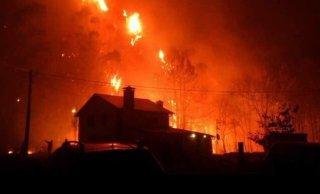 Resultado de imagen para incendios galicia asturias portugal illuminati
