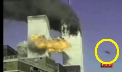 Resultado de imagen de ovni 9/11